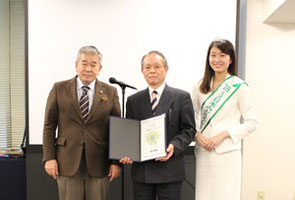 OISCA was received the certificate of Green Wave Official Partner by UNDB-J  Proxy Chairman.