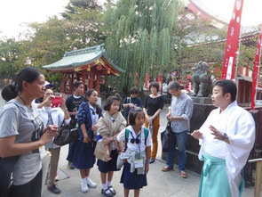 Visited the Asakusa Shrine and learnt about the Japanese religious beliefs.