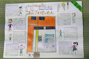 地域の小学生とつながる畳店