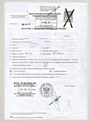 Свидетельство о несудимости в Польше