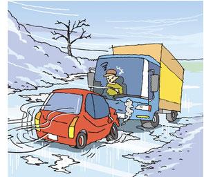 イラストは「雪道・凍結道の危険をイメージしよう」より