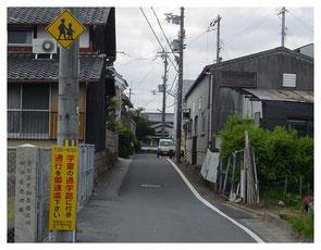 通行禁止場所ではなくてもこんな道は通行しない