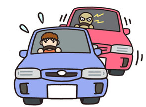 危険性帯有による免許停止処分