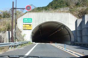 トンネルに入る前には、停車車両を警戒しよう(写真はイメージです。文中の事故とは関係ありません)