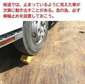 写真はイメージです。文中の事故とは関係ありません