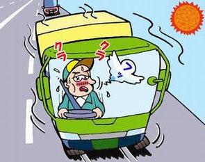 「長距離運転 熱中症」の画像検索結果