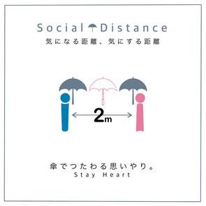©日本洋傘振興協議会