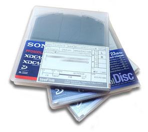 デジタイズ 映像変換 テープ変換 XDCAM デジベ エンコード  Grass Valley HQX Apple final cut pro ProRes 422