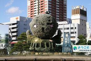 野崎さんの住む浜松市のゆるキャラ「出世大名家康くん」(浜松駅前)