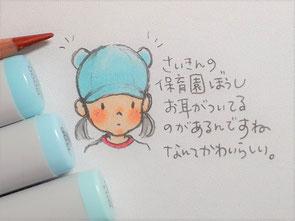 子どもの本/保育園ぼうし/保育園児の挿絵・イラスト