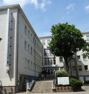 Ärztehaus, Am Kleistpark 1, Frankfurt (Oder)