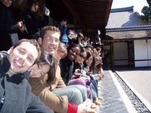 Japan Tripで。京都・竜安寺