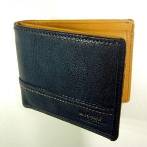 やっと見つけたこだわりの逸品。他人が見たらただの財布。