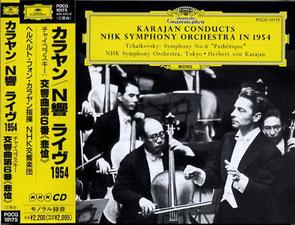 ※N響のチェロ奏者をしていた父・原田喜一の雄姿(2列目のチェロ奏者)。軍歌として有名な『加藤隼戦闘隊』の作曲者としても知られています。ちなみに、国際的なチェリストとして活躍している原田禎夫は私の実弟です。