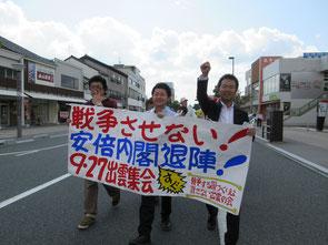 参加者とともに市内をデモ行進。中央は大平よしのぶ衆院議員