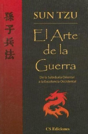 https://lahistoriadeldia.files.wordpress.com/2009/07/el-arte-de-la-guerra.jpg