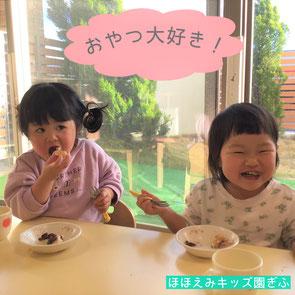 おやつが大好き♡こしあん小倉トースト、おいし~!
