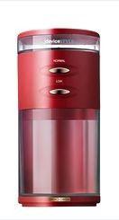 コーヒーグラインダー GA-1 Special Edition