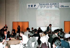 1998年(H10)11月 横須賀で開催された第1回WPMC