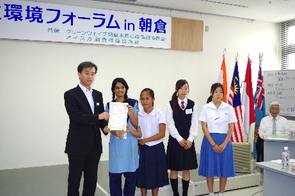 "Japanese, Indian and Filipino children reading out ""Student Environmental    Declaration"" for protection the beautiful FURUSATO"