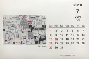 MONKNORI CALENDAR 2018