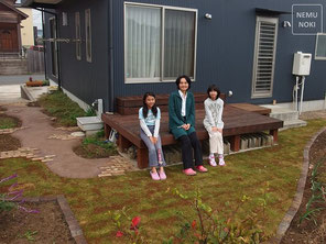 ガーデン、施工例
