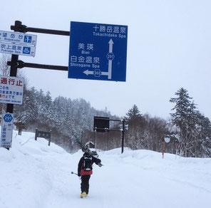 Mt Tokachidake Ski Tour