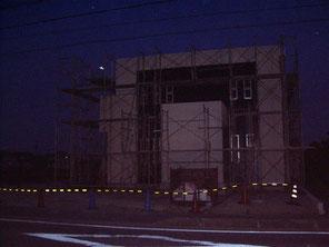 夜のオハナ接骨院 20100522