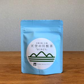 自園自製 有機 天空の川根茶 樽脇園 浅蒸し茶 無農薬 無化学肥料 オーガニック 山のお茶 水出し シングルオリジン おくみどり