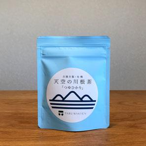 自園自製 有機 天空の川根茶 樽脇園 浅蒸し茶 無農薬 無化学肥料 オーガニック 山のお茶 水出し シングルオリジン つゆひかり
