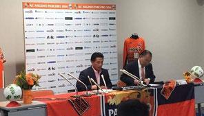 会見を行った長野パルセイロ 堀江社長 (右)とSDSA代表 山内 (左)