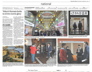 2015年2月4日 THE JAPAN TIMES 掲載記事