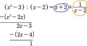 Rechenweg zur Berechnung einer schiefen Asymptote.