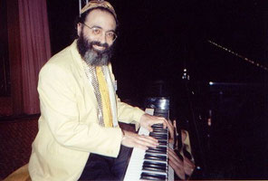 Shimon REUBEN piano solo jazz NEW YORK 1995