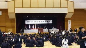 京極町で剣道の試合