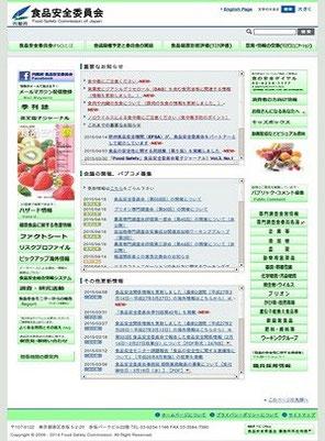大豆及び大豆イソフラボンに関するQ&A