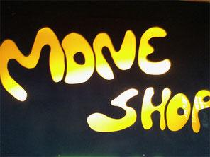Schülerfirma Mone Shop