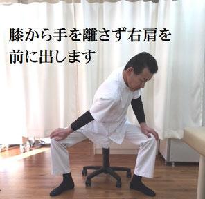 ひざから手を離さず、背中と腰をひねり右肩を前に出します。