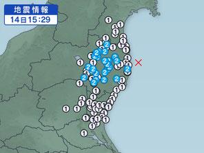 震度2に近い地震でした