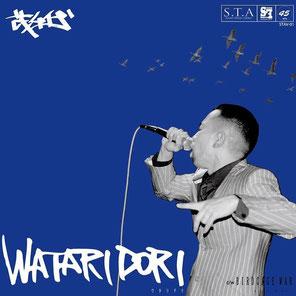 Wataridori - 茂千代 7inch