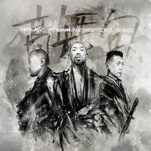 高舞句 Taka-Mic - Matsuyama Feat. 茂千代 & Shing02
