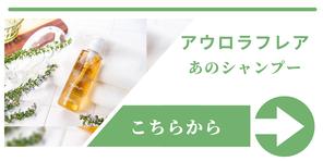 抗がん剤治療の副作用や敏感肌・乾燥肌・肌荒れに悩むあなたのシャンプーの選び方
