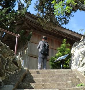 烏帽子山・浅間神社