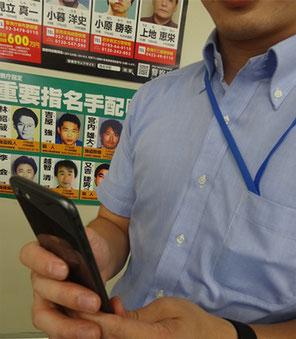 サイバー補導は県警職員がSNSなどをチェックする(イメージ)