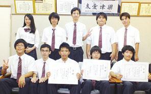 ITコンテスト団体5連覇を達成した八重山商工高校=同校