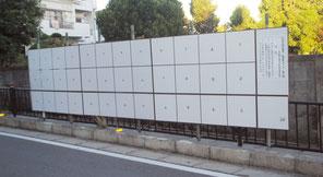 市議選を前に各地に設置されている掲示板(29日午後)