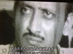日本赤軍によるダッカ空港ハイジャック事件のバングラデッシュ政府マムード空軍司令官