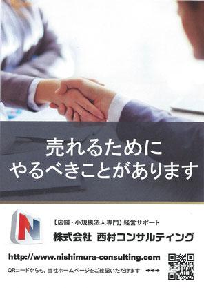 会社パンフレット表紙の写真