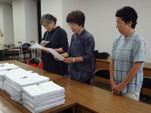 教師や保護者の意向の尊重を求める5万筆余の署名を提出するメンバーら(2015.7.14)