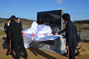 神戸市上津橋土地改良事業竣工記念碑